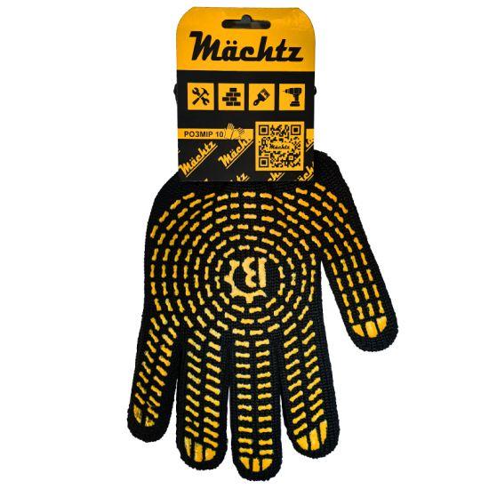 Перчатки Mächtz